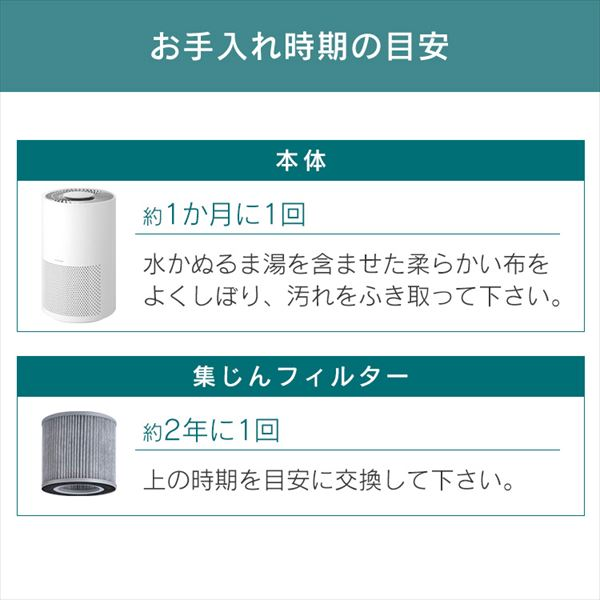 アイリスオーヤマ IBP-A35-W