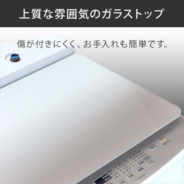 アイリスオーヤマ KAW-100B