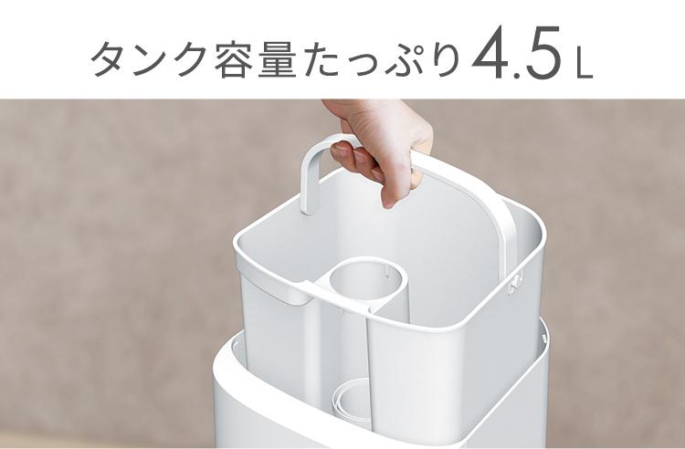 アイリスオーヤマ UHK-500