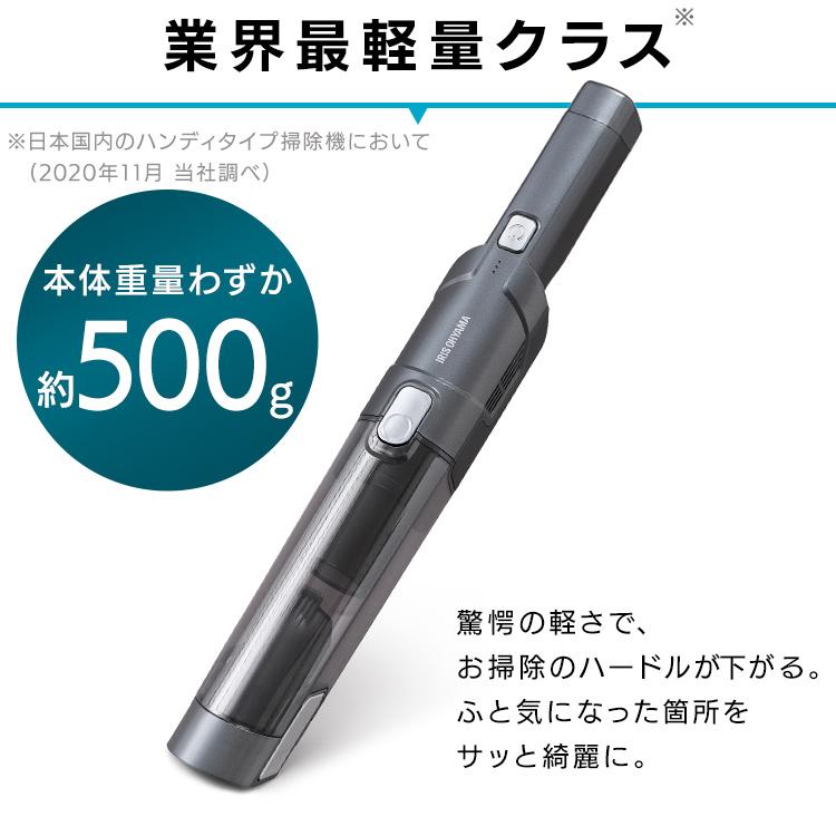 アイリスオーヤマ IC-H50-B
