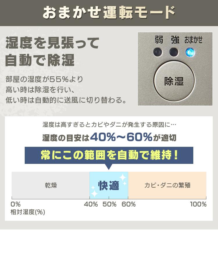 アイリスオーヤマ KIJDC-K80
