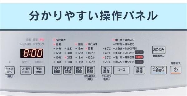 アイリスオーヤマ FLK832