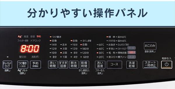 アイリスオーヤマ HDK832A