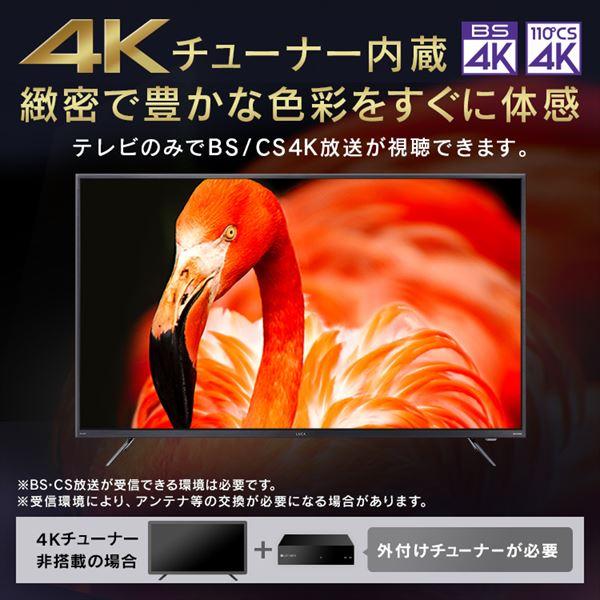 アイリスオーヤマ テレビ4Kチューナー内蔵