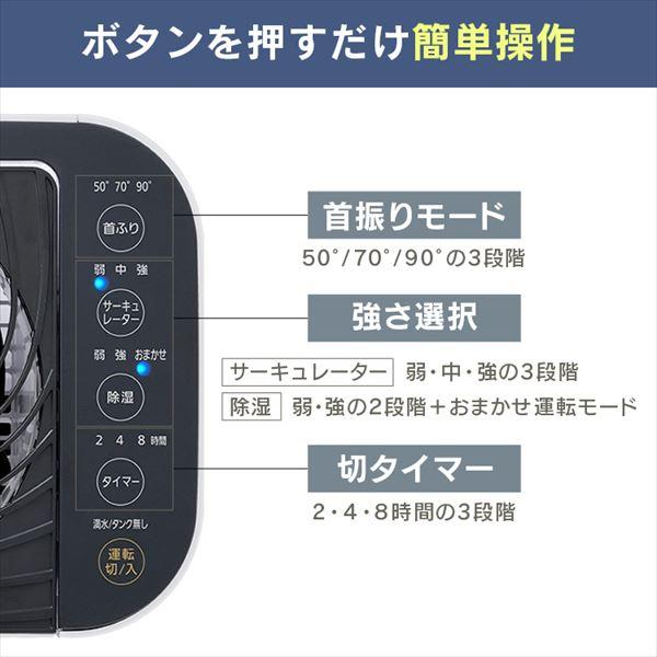 アイリスオーヤマ KIJDC-L50