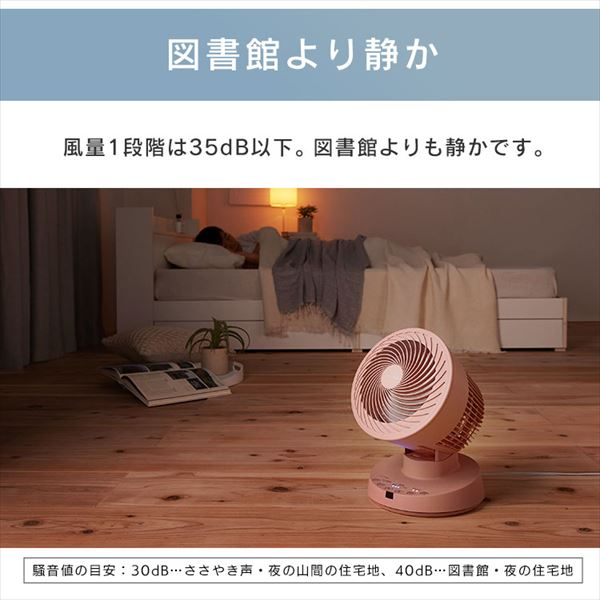 アイリスオーヤマ PCF-BD15T