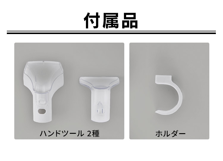 アイリスオーヤマ RNS-P10-W