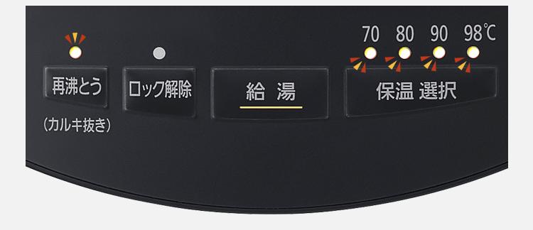 アイリスオーヤマ IAHD-122