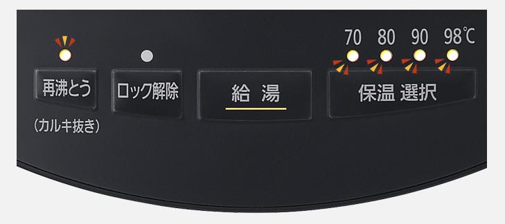 アイリスオーヤマ IAHD-130 操作パネル