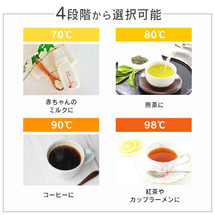 アイリスオーヤマ IAHD-130 保温温度