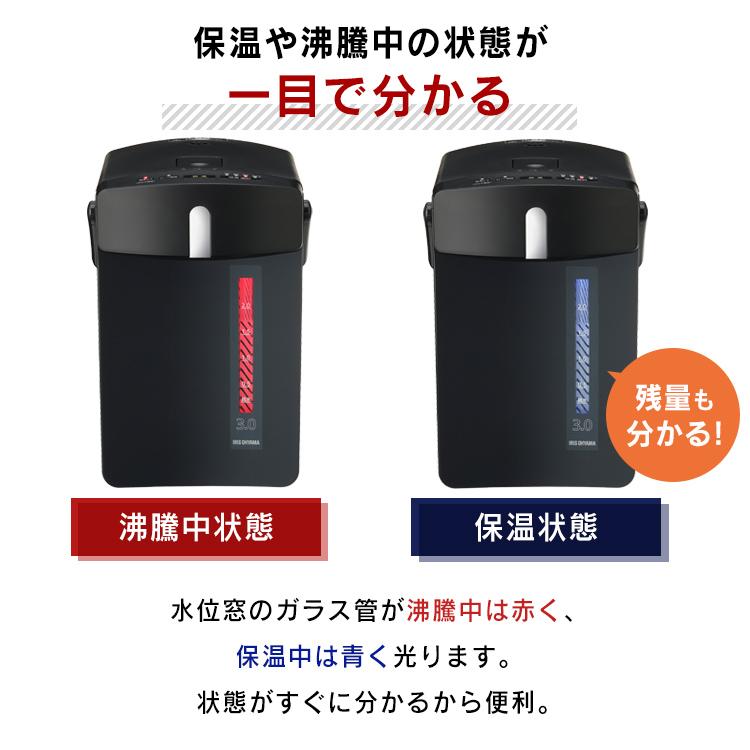 アイリスオーヤマ IAHD-130 状態の表示