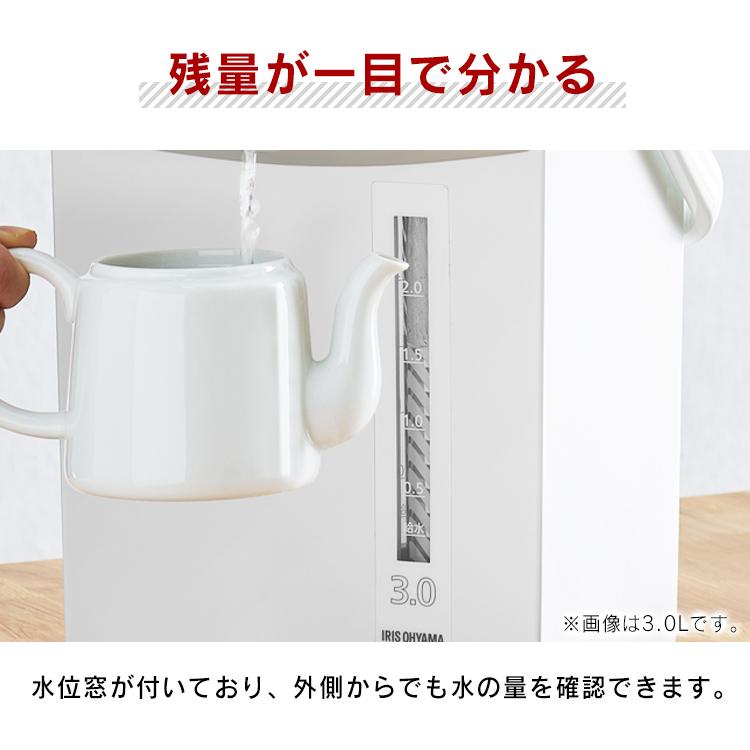 アイリスオーヤマ IMHD-122 水位窓