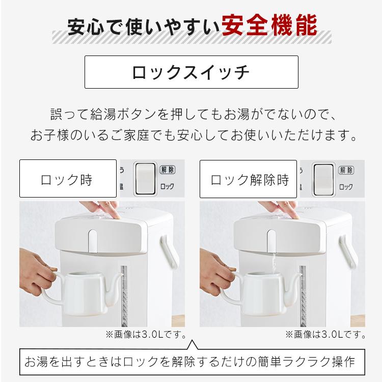 アイリスオーヤマ IMHD-122 ロックスイッチ