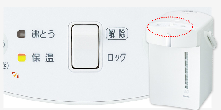 アイリスオーヤマ IMHD-130 メカ式