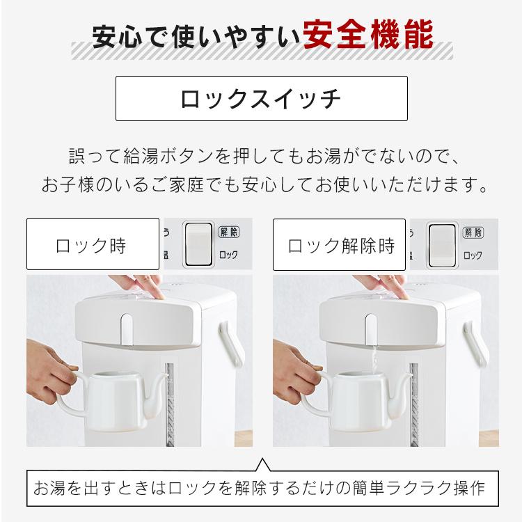 アイリスオーヤマ IMHD-130 ロックスイッチ