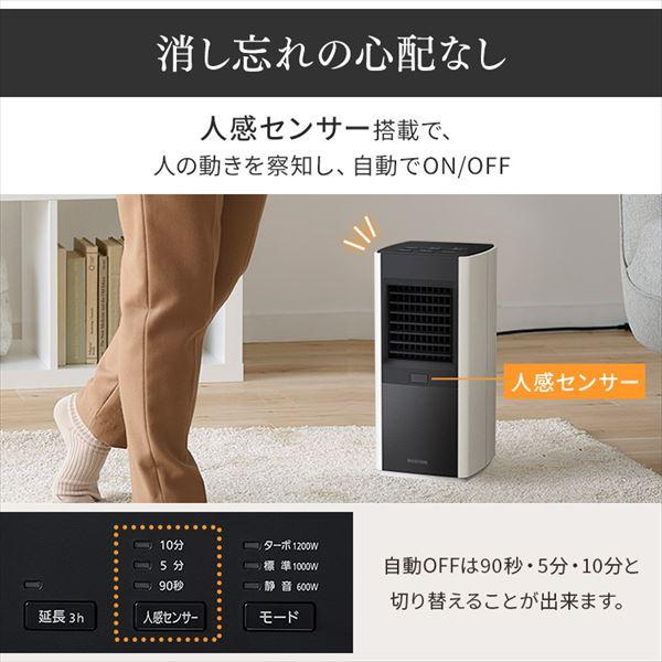 アイリスオーヤマ KJCH-12TDS1 人感センサー