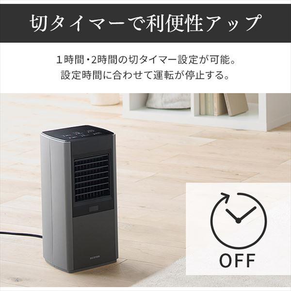 アイリスオーヤマ KJCH-12TDS1 切タイマー