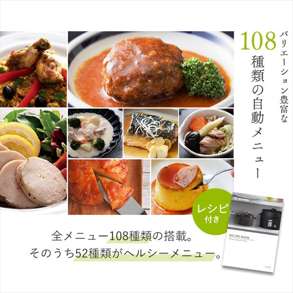 KPC-MA3 レシピブック