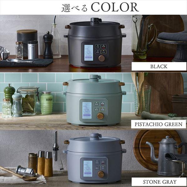 KPC-MA3 カラー