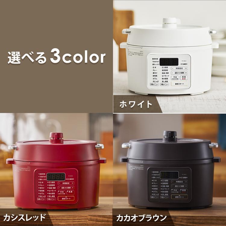 PC-MA3 カラー